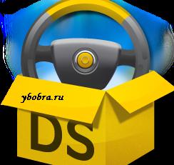 Новая версия программы DriverScanner 2011 + ключ активации - для